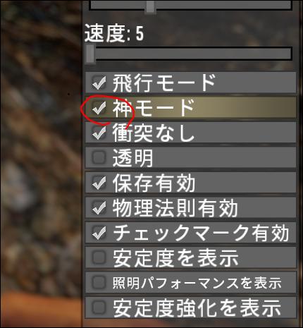 f:id:apicode:20200902150933p:plain