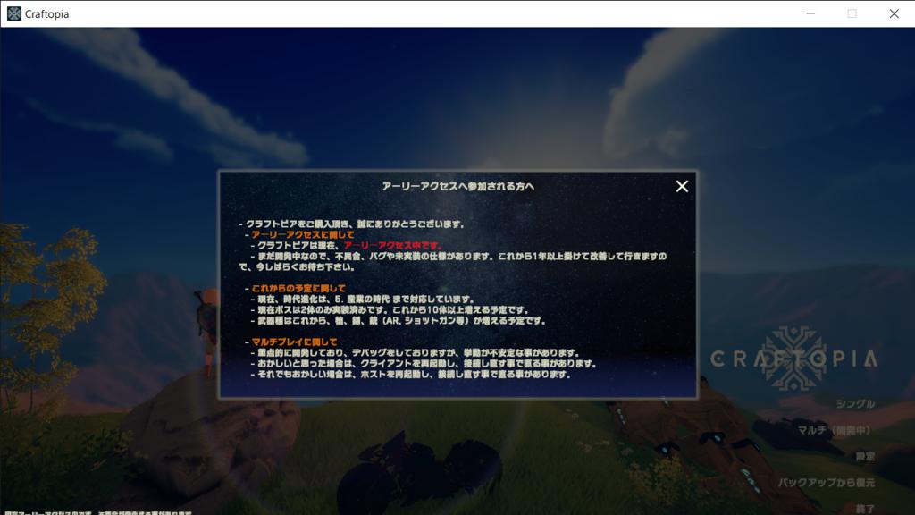 f:id:apicode:20200904213149p:plain
