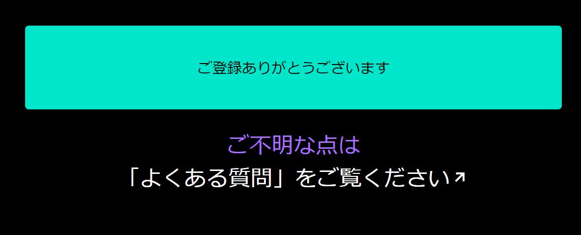 f:id:apicode:20200910165637p:plain