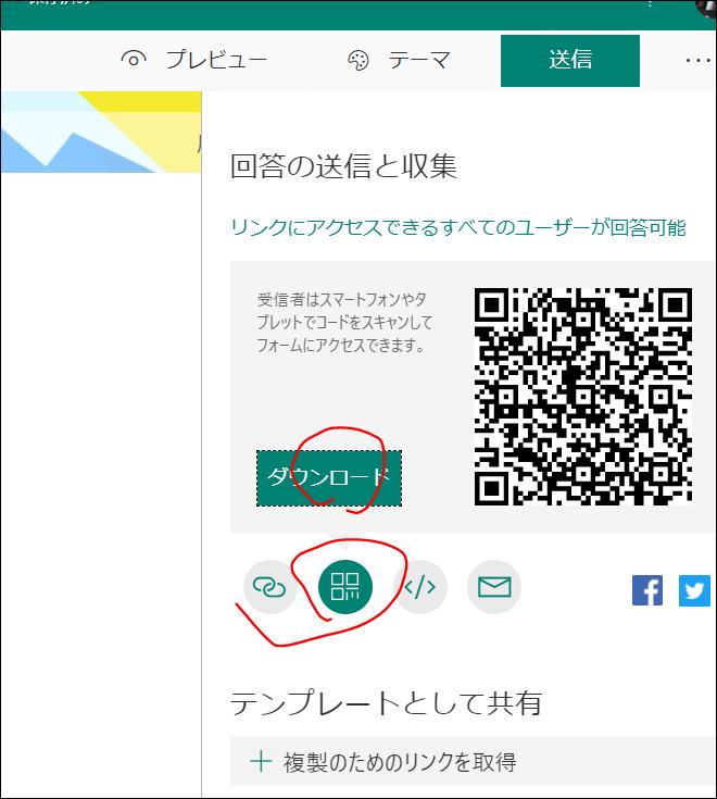 f:id:apicode:20200911100635p:plain