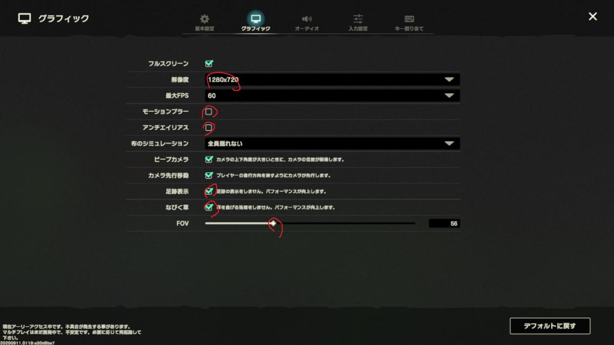 f:id:apicode:20200911140733p:plain