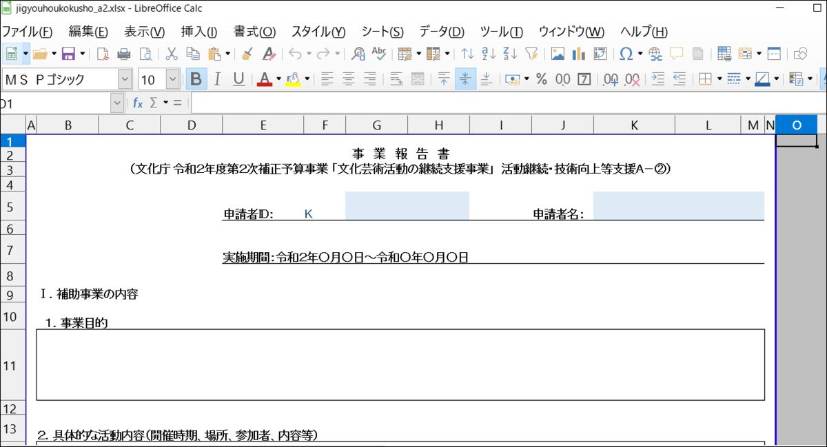 f:id:apicode:20200922223929p:plain