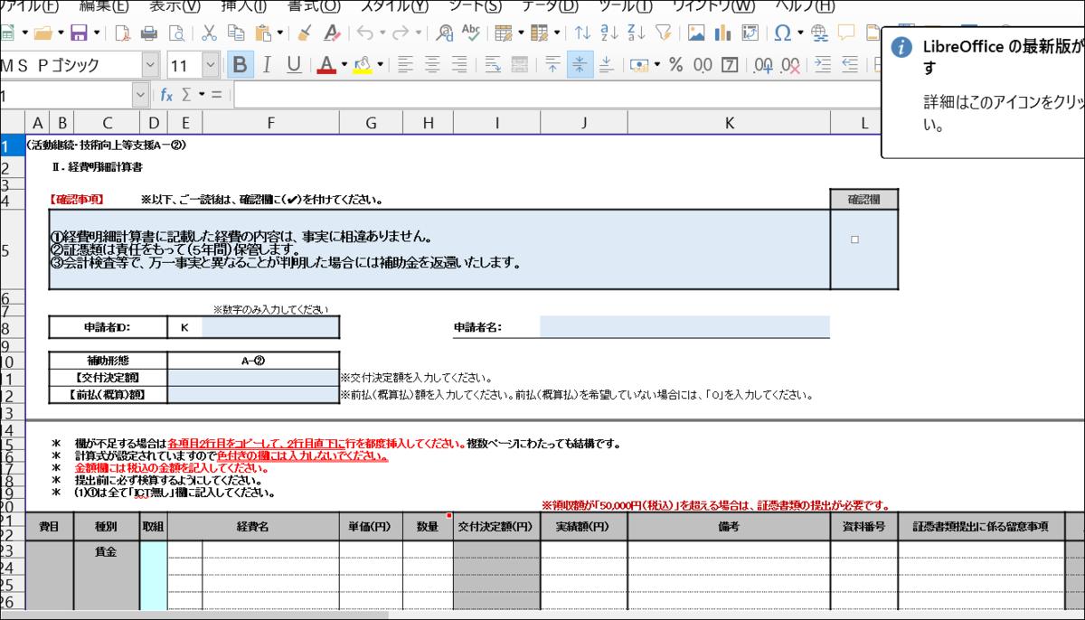 f:id:apicode:20200922224009p:plain