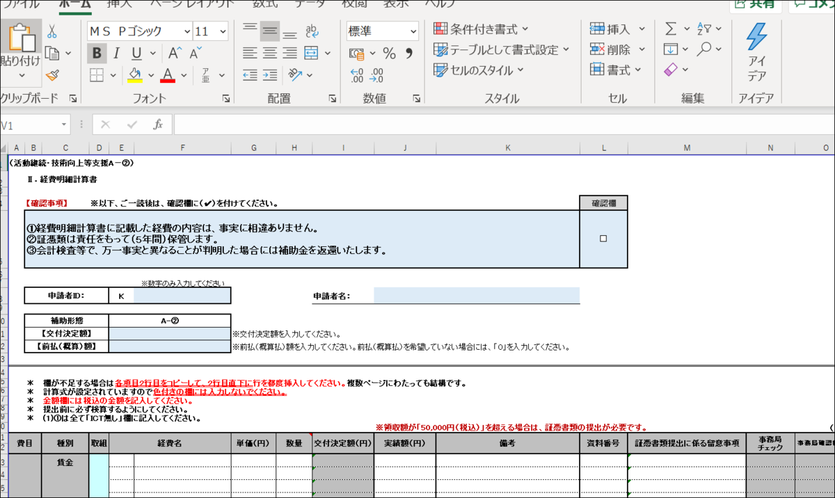 f:id:apicode:20200922224013p:plain