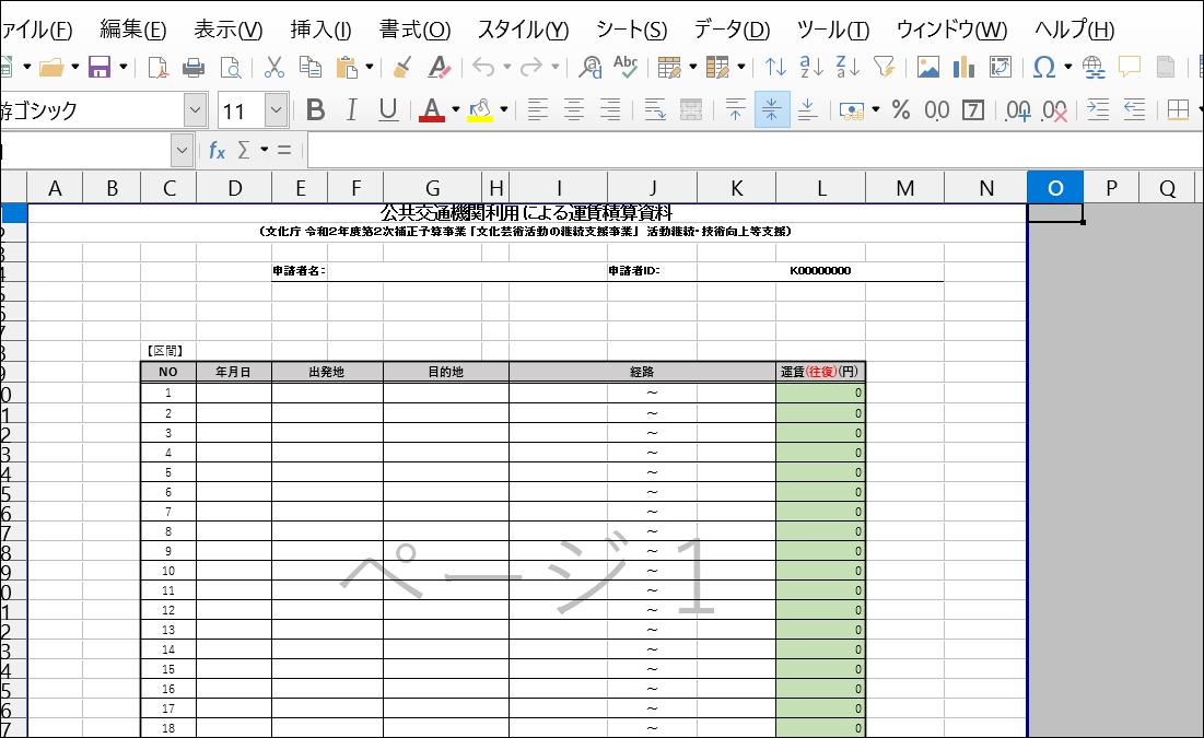 f:id:apicode:20200922224047p:plain