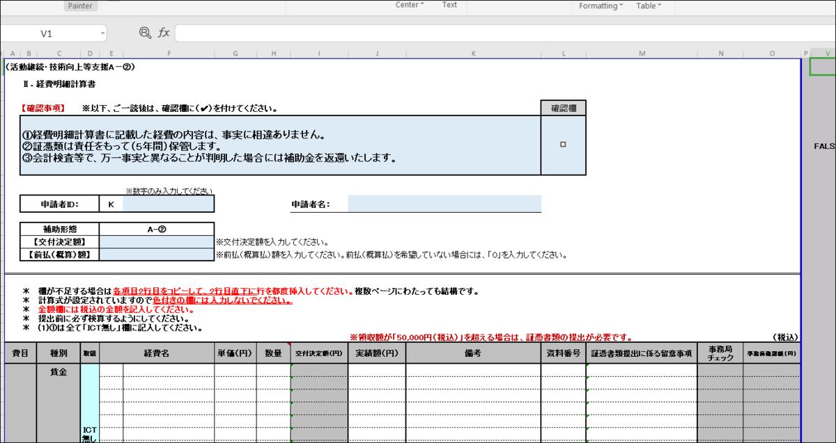 f:id:apicode:20200922224906p:plain