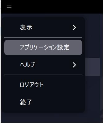 f:id:apicode:20200924082718p:plain