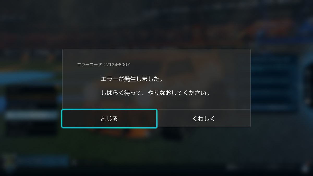 f:id:apicode:20200924145125j:plain