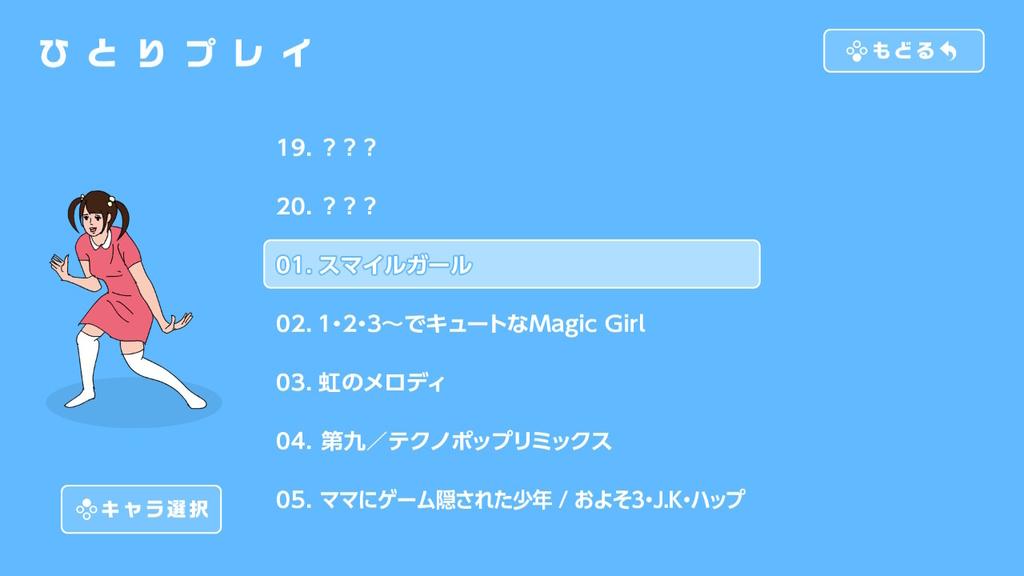 f:id:apicode:20201001123650j:plain