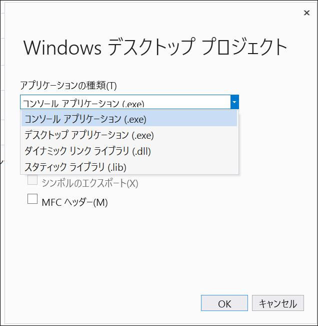 f:id:apicode:20201014104134p:plain