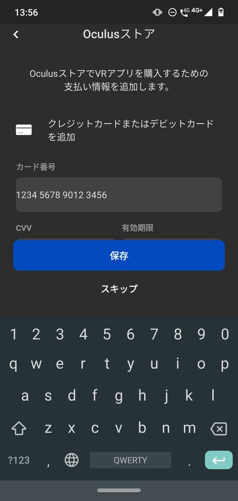 f:id:apicode:20201017100415p:plain
