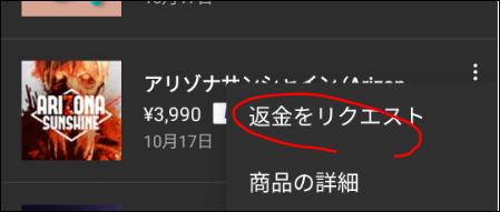 f:id:apicode:20201018095051p:plain
