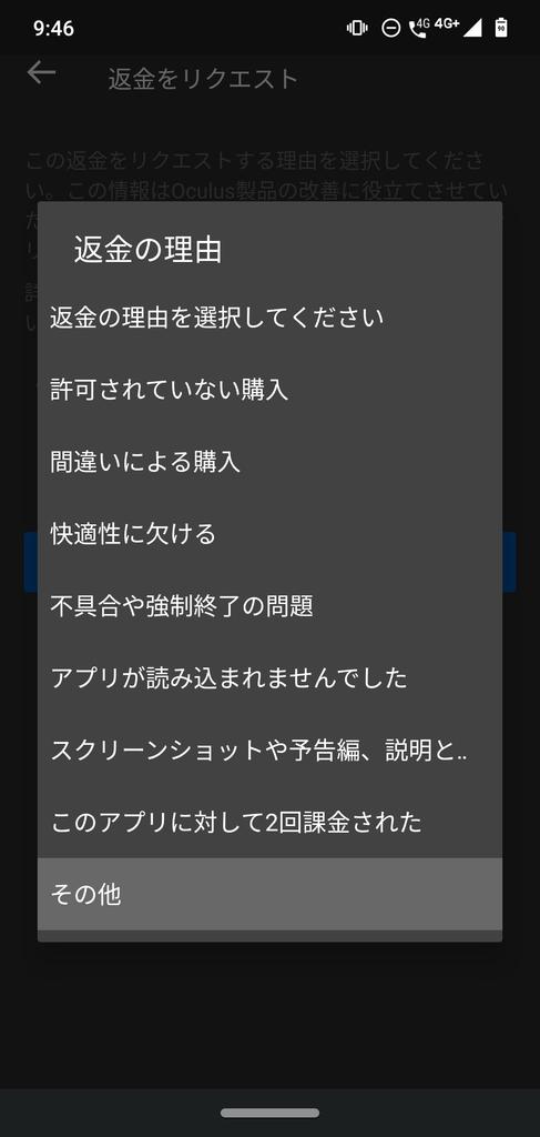 f:id:apicode:20201018095110p:plain