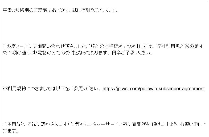 f:id:apicode:20201019152023p:plain