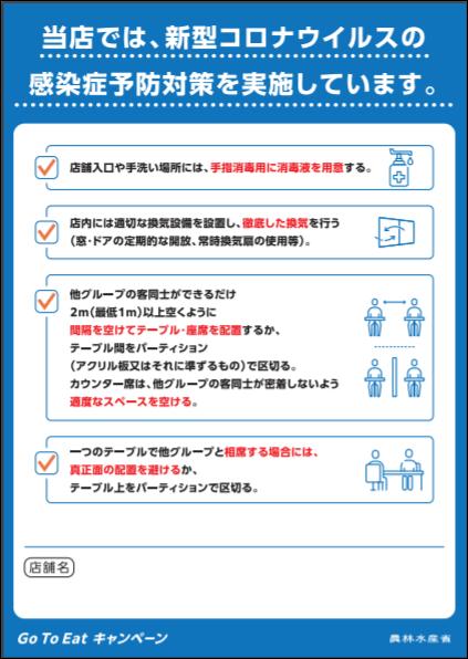 f:id:apicode:20201104100008p:plain