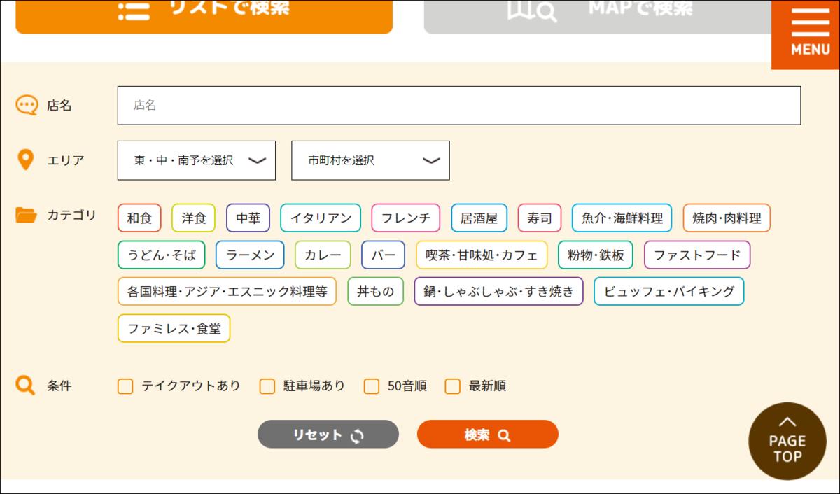 f:id:apicode:20201104103250p:plain