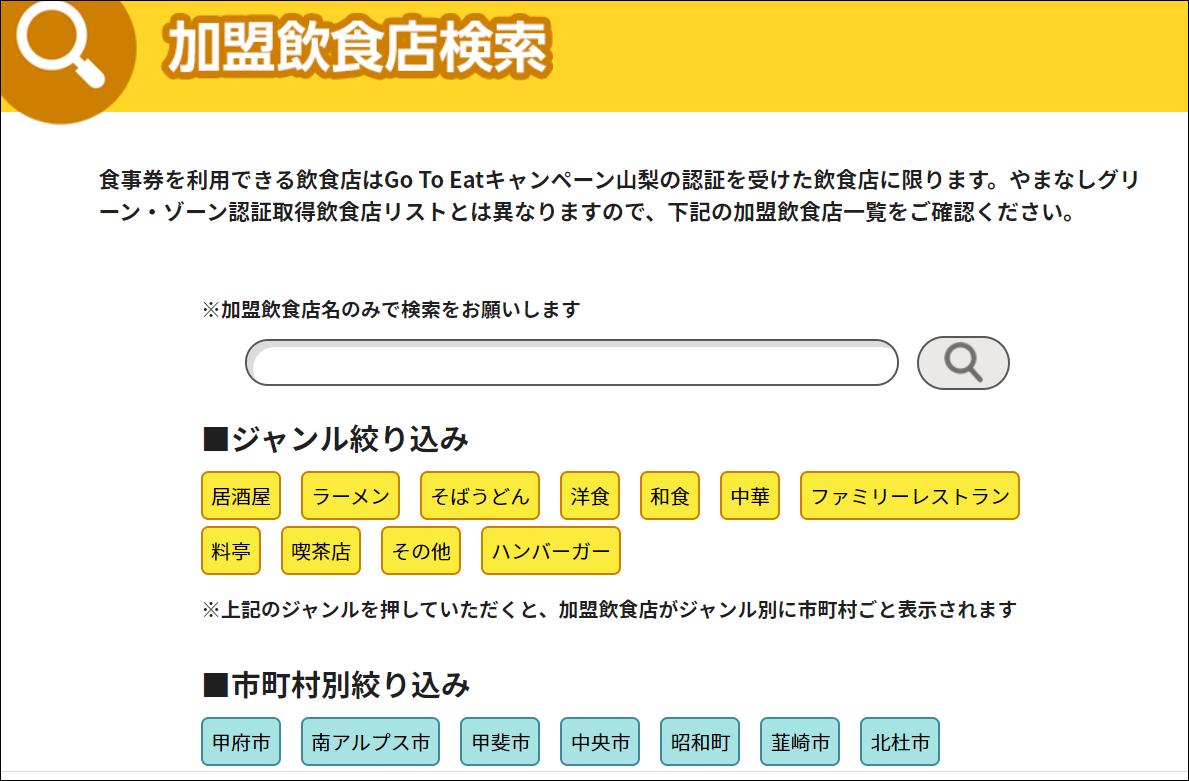 f:id:apicode:20201104103442p:plain