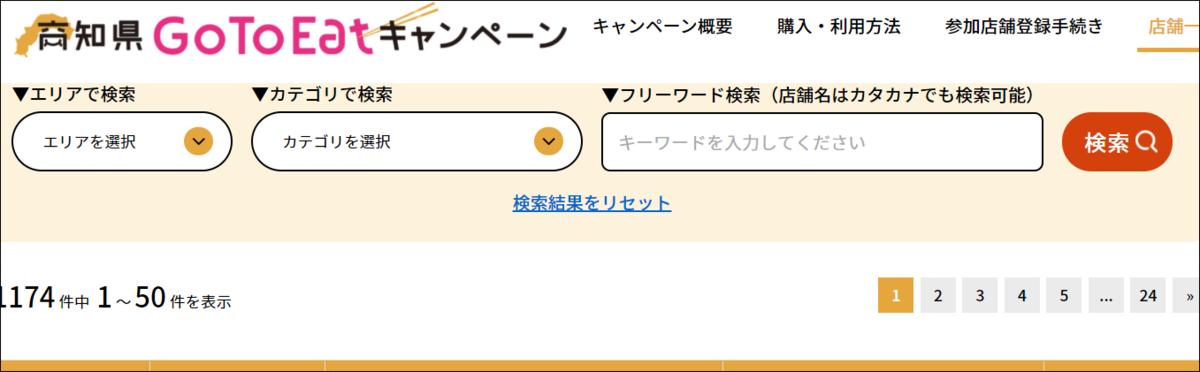 f:id:apicode:20201104103706p:plain