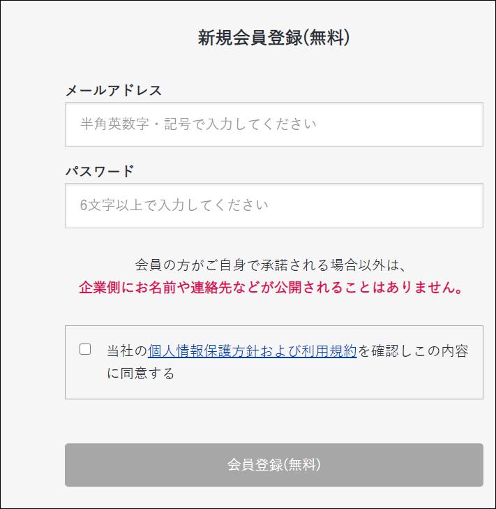 f:id:apicode:20201105151838p:plain