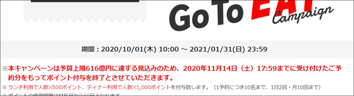 f:id:apicode:20201116091201p:plain