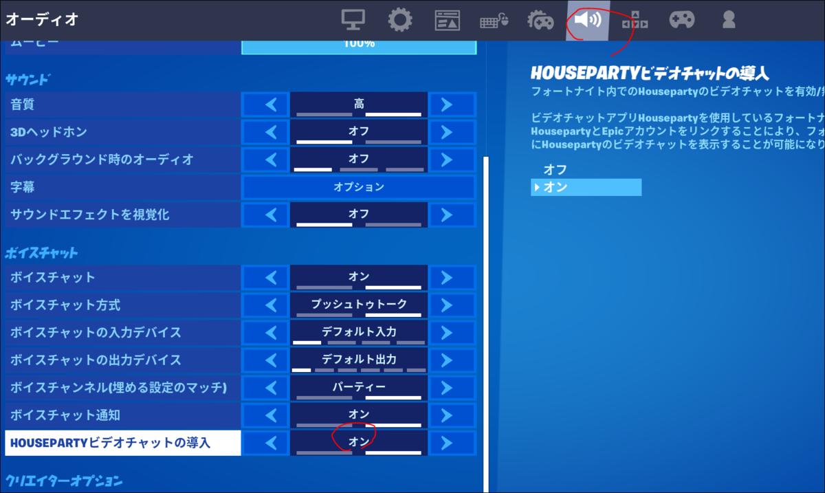 f:id:apicode:20201121101840p:plain