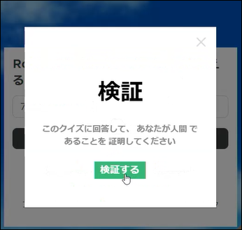 f:id:apicode:20201208123739p:plain