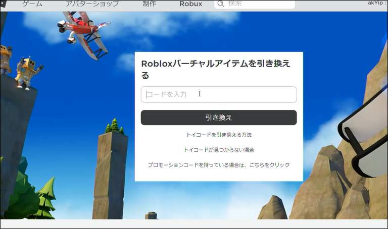 f:id:apicode:20201208123745p:plain