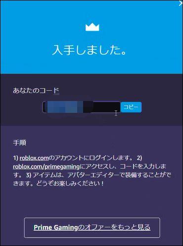 f:id:apicode:20201208123807j:plain