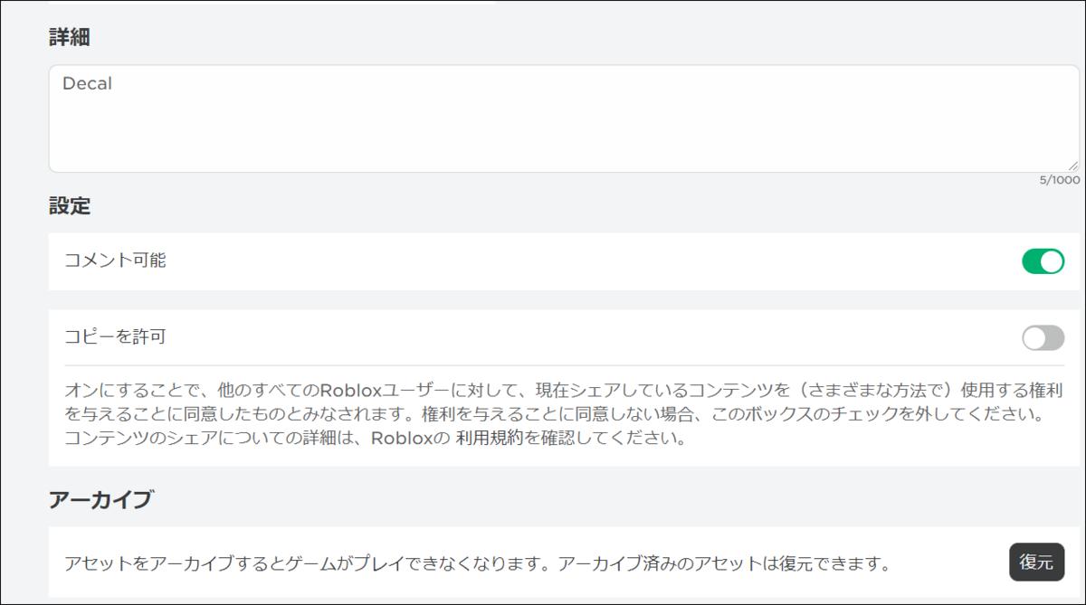 f:id:apicode:20201213101816p:plain