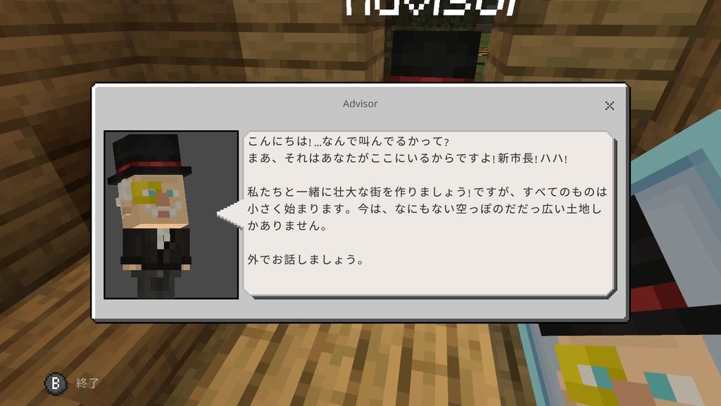 f:id:apicode:20201222145515j:plain