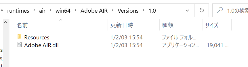 f:id:apicode:20210102160438p:plain