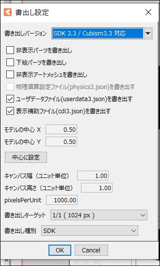f:id:apicode:20210103145843p:plain