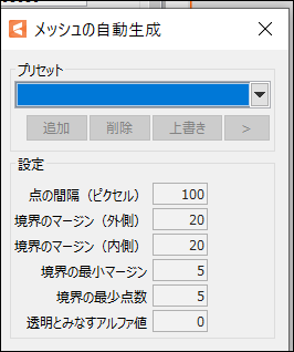 f:id:apicode:20210103151243p:plain