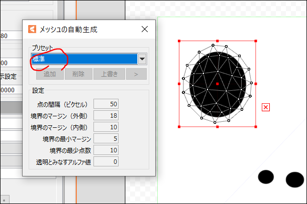 f:id:apicode:20210103151247p:plain