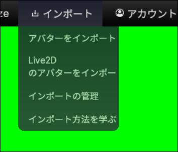 f:id:apicode:20210104103054p:plain