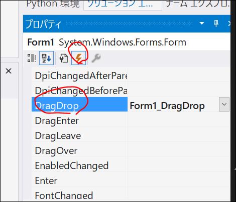 f:id:apicode:20210105180905p:plain