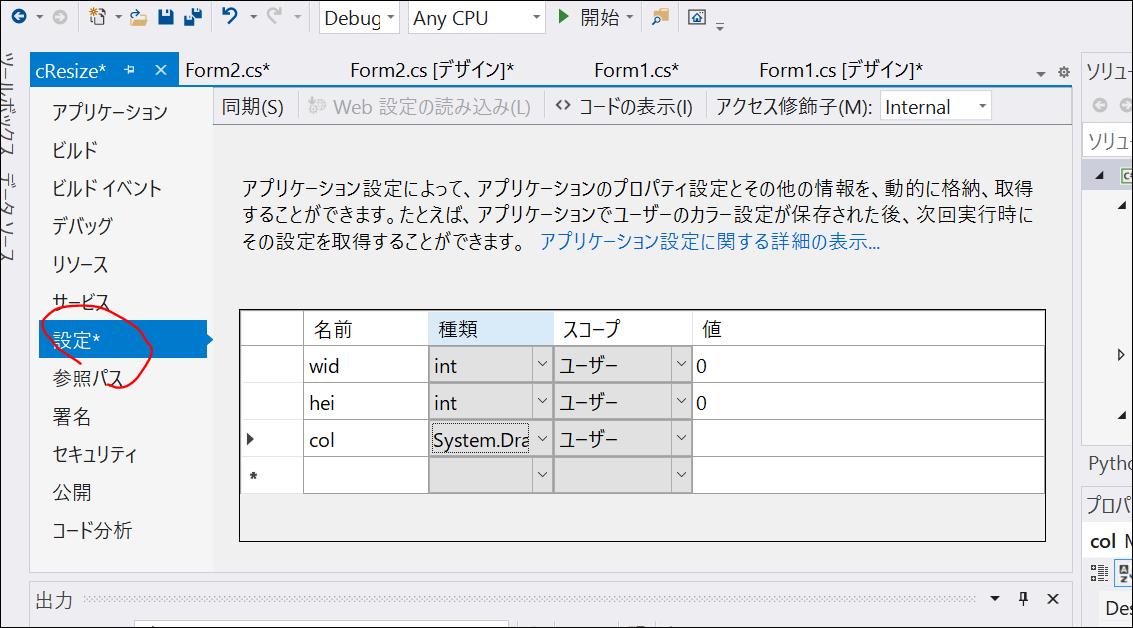 f:id:apicode:20210106105051p:plain
