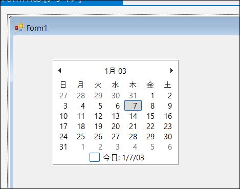 f:id:apicode:20210107103722p:plain
