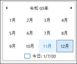 f:id:apicode:20210107103942p:plain