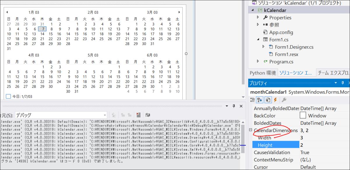 f:id:apicode:20210107105546p:plain