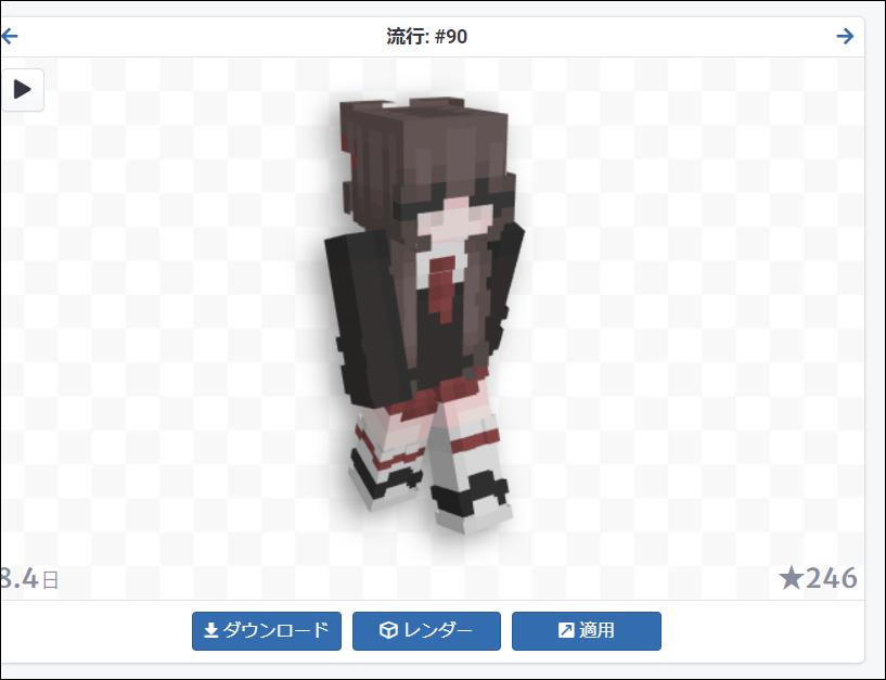 f:id:apicode:20210113154432p:plain
