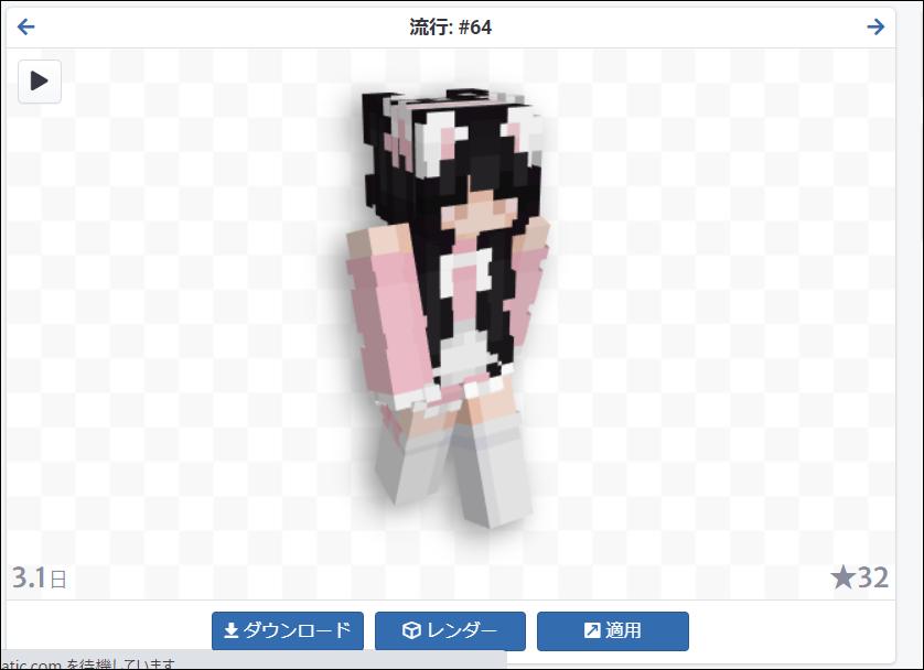 f:id:apicode:20210113154522p:plain