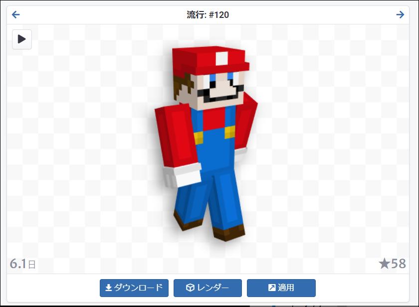 f:id:apicode:20210113154622p:plain