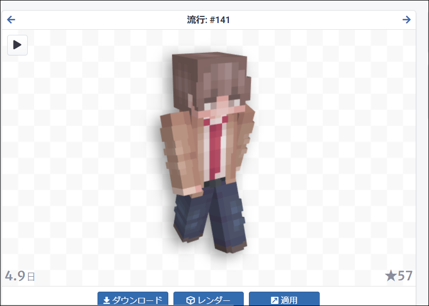f:id:apicode:20210113154817p:plain