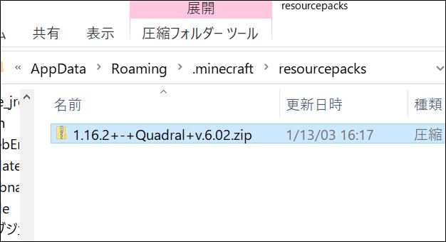 f:id:apicode:20210113162502p:plain