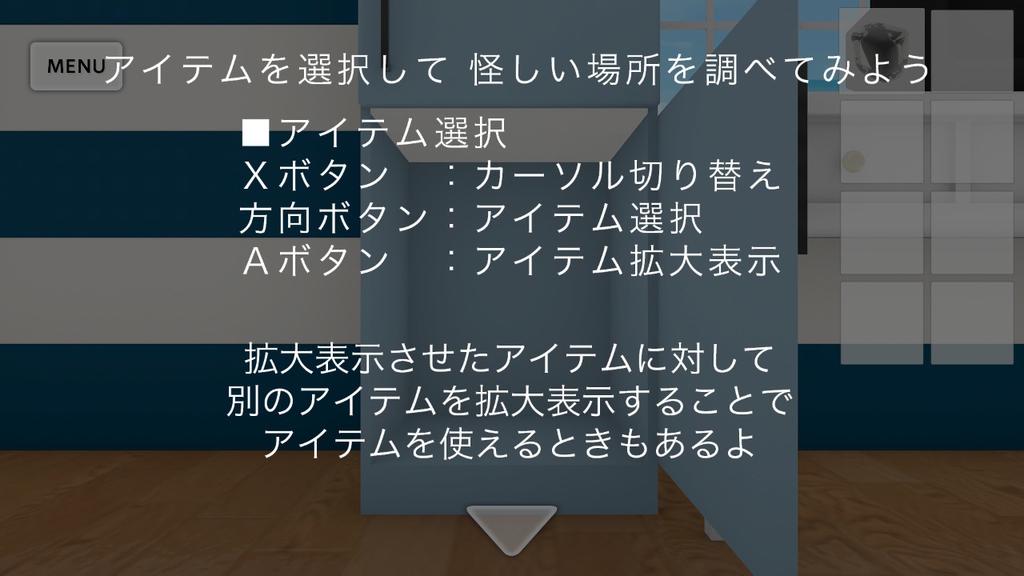 f:id:apicode:20210115144546j:plain