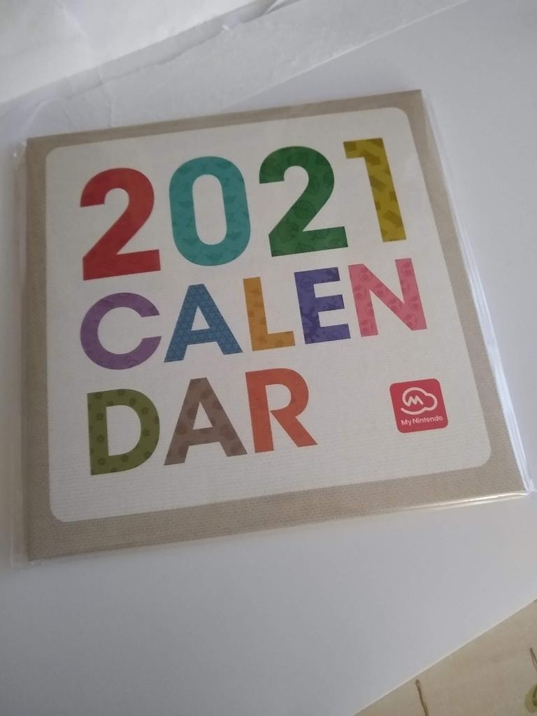 f:id:apicode:20210120084458j:plain