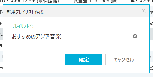 f:id:apicode:20210120195935p:plain