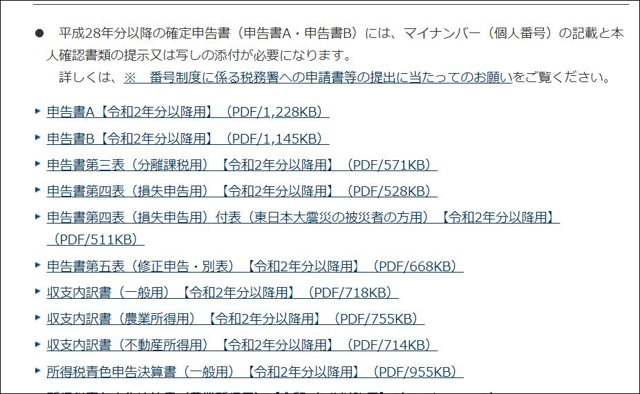 f:id:apicode:20210121113554p:plain