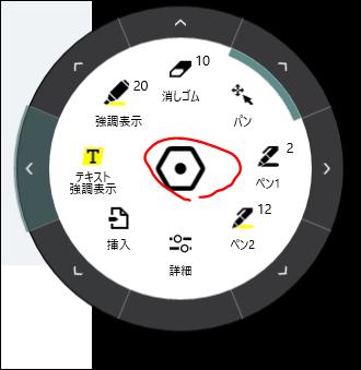 f:id:apicode:20210122093407p:plain